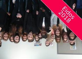 La Section ARCU du Lycée Paul Bert de Bayonne vous accueille !